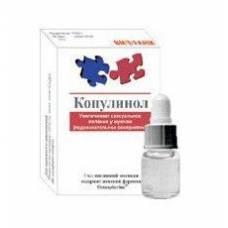 Чистый феромон для женщин КОПУЛИНОЛ без запаха,5ml