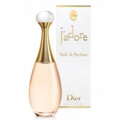 Женская парфюмерия Парфюмированная вода Christian Dior JAdore Voile de Parfum 100ml (лицензия)