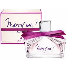 Парфюмированная вода Lanvin Marry Me 75ml (лицензия)