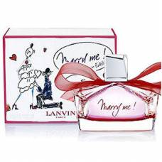 Парфюмированная вода Lanvin Marry Me! Love Edition 75ml (лицензия)