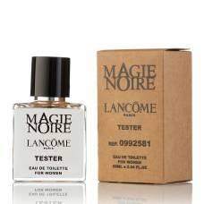 Туалетная вода Lancome Magie Noire 50ml (тестер)